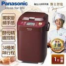 ★預購★【國際牌Panasonic】微電...