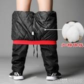 冬季加棉運動褲男直筒寬鬆青少年加絨加厚防風保暖棉褲休閒長褲子快速出貨