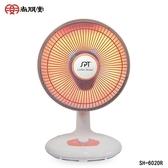點我!【尚朋堂】台灣製碳素電暖器 SH-6020R