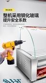烤腸機商用小型烤香腸熱狗機烤火腿腸家用迷你機器台灣全自動   (圖拉斯)