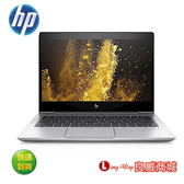 【送Off365+無線鼠】登錄再送登機箱~ HP EliteBook 830 G5 4AK07PA 13吋筆電(i5-8250U/8G/256SSD)