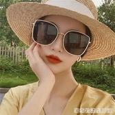 新款白色韓版墨鏡女街拍時尚方框圓臉防紫外線偏光BIBI太陽鏡 居家物语