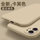 蘋果11手機殼攝像頭全包防摔iphone11套液態硅膠直邊鏡頭11promax軟殼