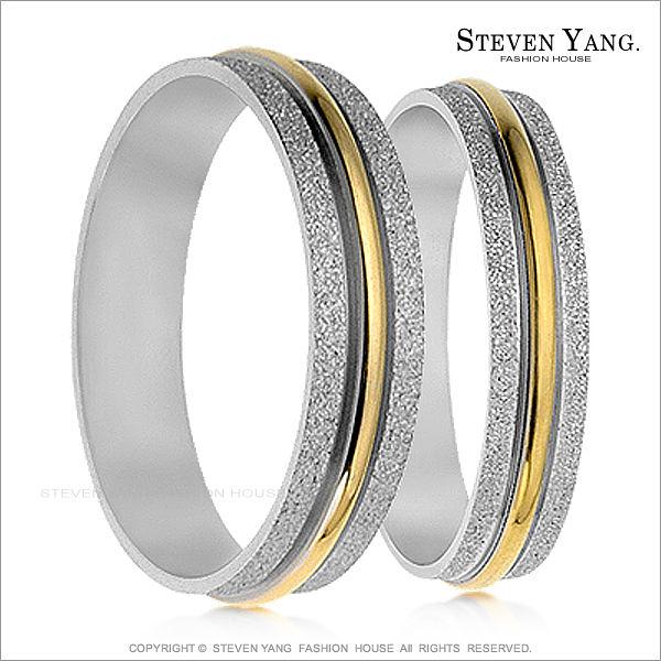 情人對戒 西德鋼飾「黃金歲月」鋼戒指*單個價格*