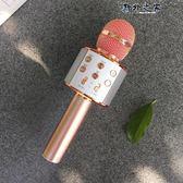 麥克風 兒童麥克風無線話筒帶擴音家用寶寶卡拉OK唱歌手機學玩具男孩女孩 野外之家