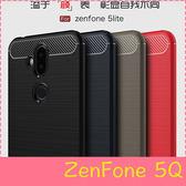【萌萌噠】華碩 Zenfone 5Q ZC600KL (6吋)類金屬碳纖維拉絲紋保護殼 軟硬組合款 全包矽膠軟殼 手機殼