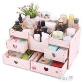 木質抽屜式桌面化妝品收納盒 整理盒收納架大號化妝盒架【全館免運】