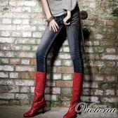 Victoria V字鑽中低腰小直筒褲-女-中深藍