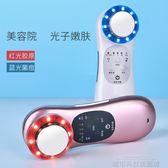 現貨清出 導入儀美容儀面部洗臉潔面儀家用臉部按摩器毛孔清潔器 城市科技 12-19