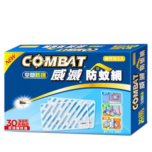 威滅防蚊網補充包2入【愛買】