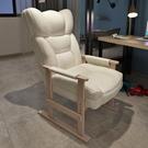 電腦椅 電腦椅家用可躺單懶人沙發椅書房辦公書桌靠背宿舍游戲電競座椅子