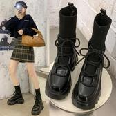 鬆糕厚底增高鞋女中筒襪子靴日系短靴綁帶馬丁靴網紅瘦瘦靴連襪靴 8號店