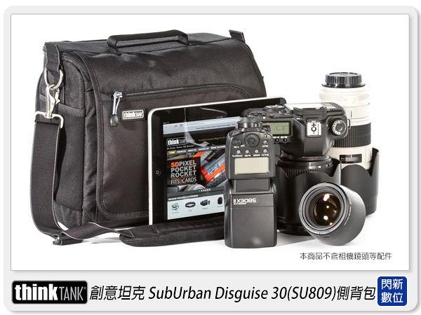 【24期0利率】thinkTank 創意坦克 SubUrban Disguise 30 城市旅行家 SU809 平板