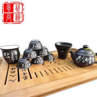茶具陶瓷套裝 功夫茶具陶瓷套裝特價帶茶壺茶杯公道杯茶海