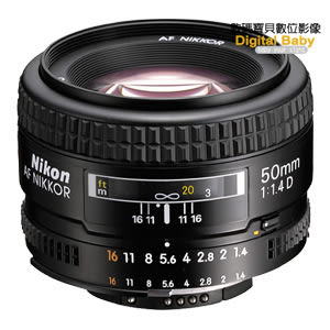 Nikon AF 50mm F1.4D 標準鏡頭 人像鏡【隨貨送B+W拭鏡紙】(50 1.4,國祥公司貨)