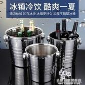 大冰桶保冷商用裝冰塊桶酒吧ktv酒店啤酒香檳扎啤桶紅酒大小號 NMS名購新品