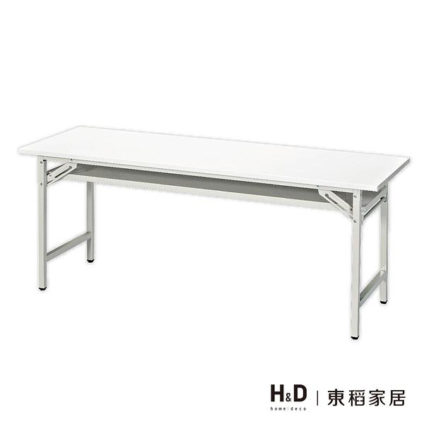 折角會議桌2.5尺(直角/白面)(21CS3/539-5)