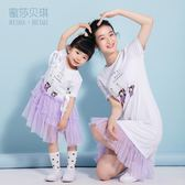 母女裙 蜜莎貝琪親子裝2018新款夏裝短袖白色時尚T恤連身裙韓版母女裝潮【韓國時尚週】