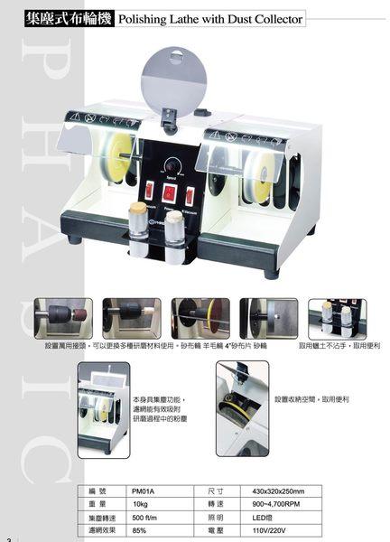 研磨機-飛旗0小型研磨機0大型研磨機0迷你研磨機電動研磨機自動研磨機氣動研磨機數位研磨機q