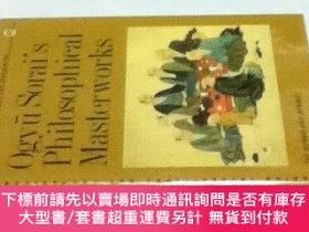 二手書博民逛書店英文)荻生徂徠の思想罕見辯道·辯明 Ogyū Sorai's philosophical masterw