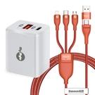 MyStyle 迷你PD快充 Type-C+QC3.0 雙孔急速充電器(白)+倍思閃速二拖三充電線(橘)