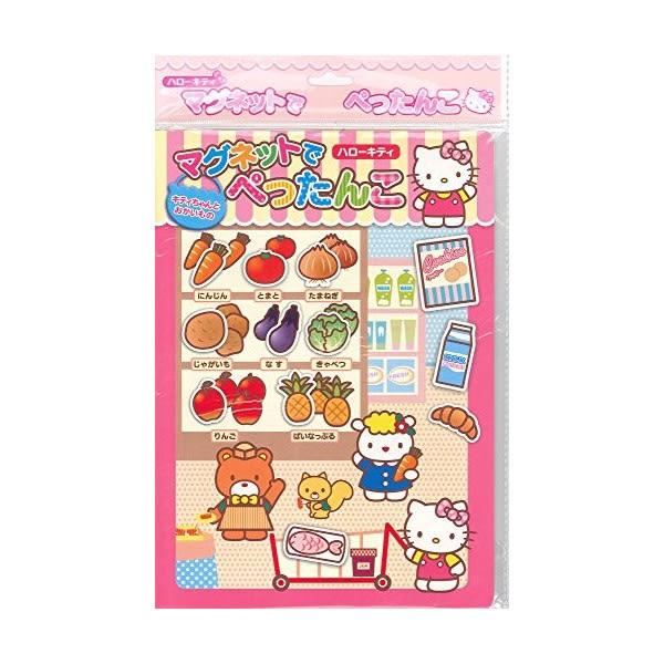 日本阿卡將Hello kitty磁鐵書