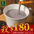 孕哺媽媽、小孩也可以喝的營養奶茶►專利控糖設計►100%紐西蘭奶粉
