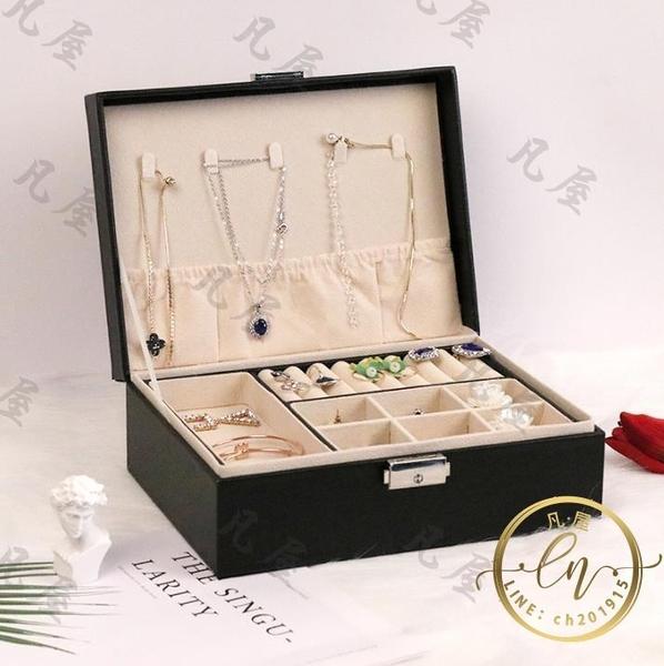 首飾收納盒 耳釘耳環項鏈收納盒首飾盒大容量簡約耳飾品耳墜整理盒家用-限時折扣