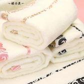 毛巾純棉洗臉毛巾家用成人柔軟干發毛巾全棉老公老婆吸水不掉毛【櫻花本鋪】