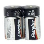 Energizer勁量1號電池D電池鹼性電池(收縮2入)