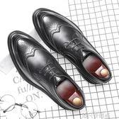 秋季潮鞋布洛克雕花男鞋英倫風復古商務正裝休閒鞋韓版增高皮鞋男 依凡卡時尚