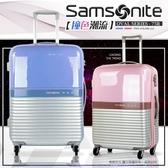 【殺爆折扣限新年】新秀麗 Samsonite 硬殼 行李箱 24吋 ROBO 輕量 旅行箱 TSA海關密碼鎖 75R