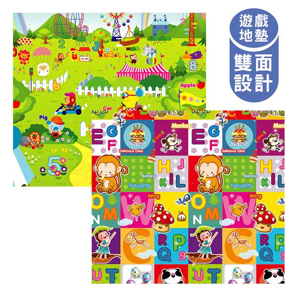 泰山美龍 兒童遊戲地墊 (動物樂園+動物學員) 180*200*1.5cm
