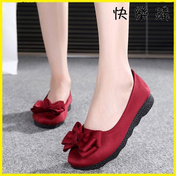 【快樂購】布鞋 平底軟底豆豆鞋單鞋時尚舒適工作鞋