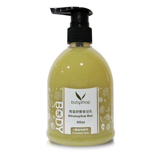 輕盈舒壓香浴乳-5種植物精萃 (500ml)-butyshop沛莉