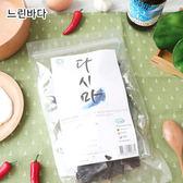 韓國 阿珠媽 海味 乾燥昆布 70g 昆布 乾昆布 煮湯 熬湯 湯底 高湯 韓國昆布