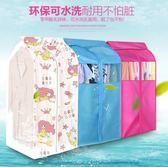 衣服防塵罩防塵袋收納袋透明罩家用