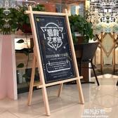 展示架展架海報架廣告架子井字展板立式落地木質摺疊設計制作實木展示牌 NMS陽光好物