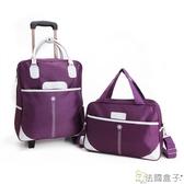 拉桿袋-法國盒子.超輕量大空間旅行拉桿袋二件組(共二色)0010