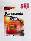 全館免運費【電池天地】Panasonic 國際牌 CR2 CR-2 3V 照相機鋰電池 5顆