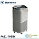 Electrolux 伊萊克斯 9-14...