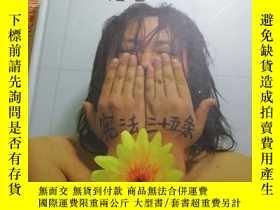 二手書博民逛書店心病ANXIETY(1996-2012)【扉頁有簽字罕見鈐印 】