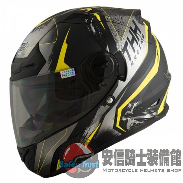 [安信騎士] THH TS-43A+ TS43A+ 彩繪 RIFT 戰痕 平光黑黃 安全帽 全罩買就送好禮2選1