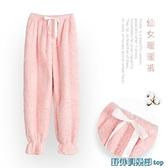 法蘭絨睡褲女秋冬季長褲子加厚加絨保暖甜美家居褲寬鬆珊瑚絨大碼 快速出貨