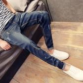 【限時下殺79折】男士牛仔褲男正韓美式復古油漆噴點刷色小抓破窄管褲