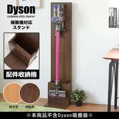 收納櫃 置物架 收納 吸塵器架【L0010】Dyson無線手持式吸塵器掛架(不含吸塵器) MIT台灣製 收納專科