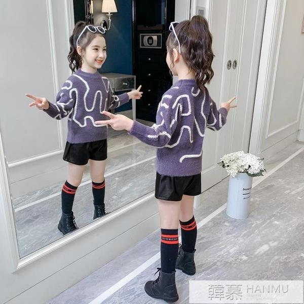 兒童毛衣 女童水貂絨毛衣2020新款秋冬裝洋氣兒童裝大童女孩套頭針織打底衫 女神購物節