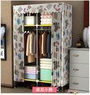 布藝櫃現代組裝折疊掛衣櫥簡易布藝加固鋼架...