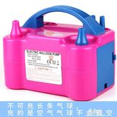電動打氣筒吹氣球充氣泵雙孔充氣機打氣球電動式氣球機工具充氣筒    易家樂
