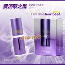 香水 法國 醉 中性費洛蒙香水(15ML)【滿千87折】包裝隱密